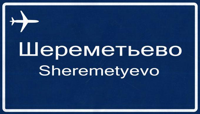 Sheremetyevo Moskau-Reise