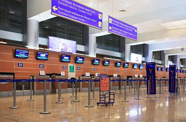Terminal Sheremetyevo Moskau Reise