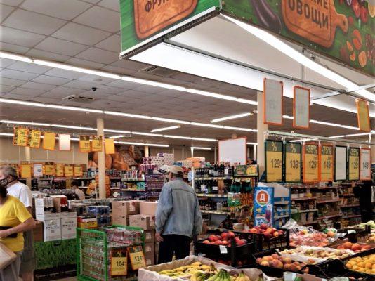 Supermarkt Moskau Russland
