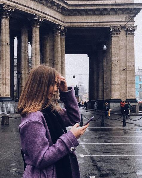 Bloggerin St. Petersburg