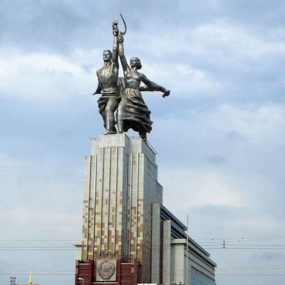 Ausstellungsgelände Moskau Vdnkh