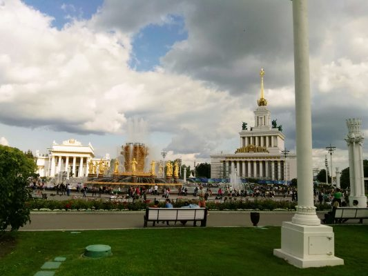 VDNKh Moskau, Comfort Reisen