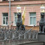 Bank-Brücke in St. Petersburg